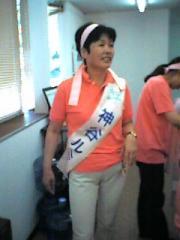 高浜市議会議員補欠選挙候補の神谷ルミさん