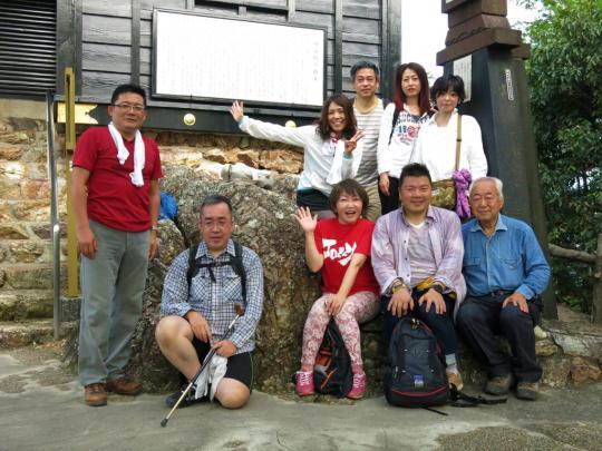 金華山にいっしょに登ろう♪