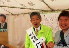 たけだ文男 安城市議会議員候補応援してます!!
