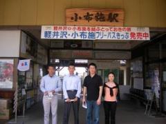 一新塾名古屋組・小布施町視察(2006-08-03)