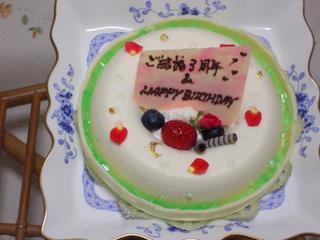 結婚3周年&HAPPY BIRTHDAY のケーキ(2006-11-22)