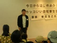 市民企画講座「今日からはじめよう!カッコいい自転車生活」で初めの挨拶する榊原平(2007-11-11)