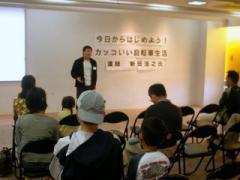 市民企画講座「今日からはじめよう!カッコいい自転車生活」で企画運営者として挨拶をする榊原平(2007-11-11)