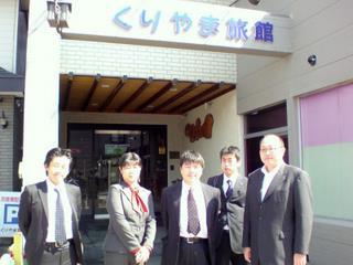 北海道栗山町/議会基本条例視察(2008-05-15)