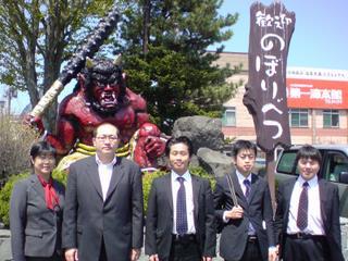 登別市議会視察(2008-05-16)