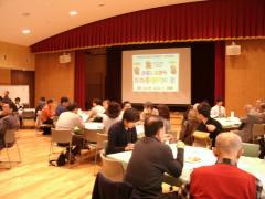 安城市自治基本条例施行1周年事業