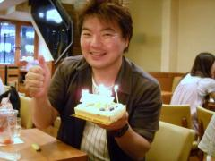 My Birthday's Celebration August 20,2010