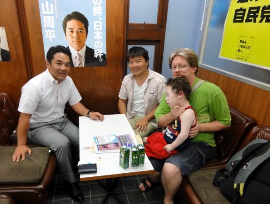 青山周平・自民党愛知県第12区総支部長とともに(8月16日)