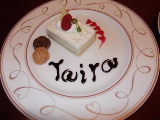 横浜ベイシェラトン ホテル&タワーズのケーキ