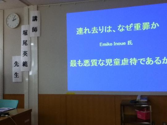 2012-09-16_022