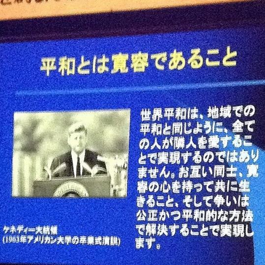 秋葉忠利・前広島市長講演「都市と市民の役割」
