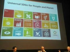 国連が定めた持続可能な開発目標(SDGs)
