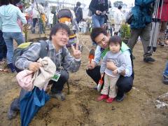 倉西公園での安城市植樹祭(2008-11-15)
