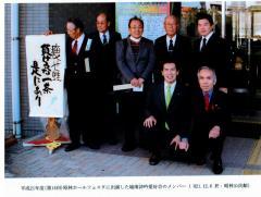 城南詩吟愛好会・昭林ホールフェスタでの発表会記念撮影(2009-12-06)
